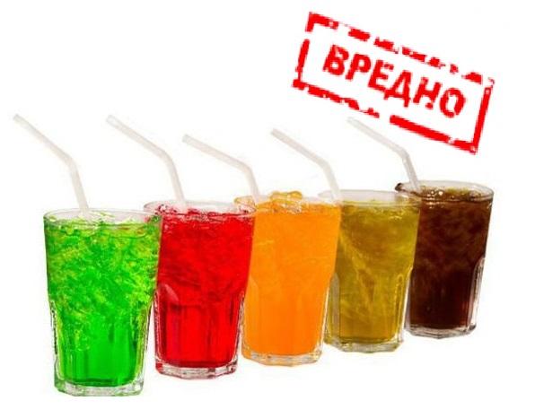 Напої – смачні, солодкі і не дуже корисні для фігури