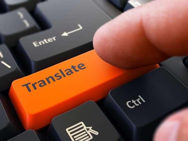 Редагування перекладів ознака репутації бюро перекладів